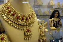 Gold & Jewellery Sector Contributes to 60% of Dubai's Total Export Value