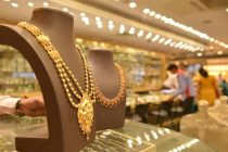 UAE Gold Market in Revival Phase