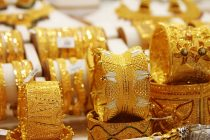 UAE Gold Prices Fall, But Buyers Are in For Another Rate Hike this Week