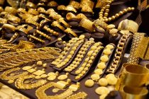 UAE's Gold Trade Moves Closer to 'Responsible Sourcing'