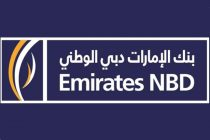 Emirates NBD Sees Cash and Gold Among Top Investments for 2019
