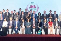 Exceptional and inspiring leaders honoured at JNA Awards 2019