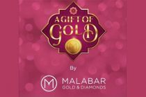 'A Gift Of Gold' From Malabar Gold & Diamonds