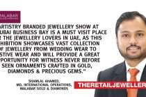 Artistry Branded Jewellery show by Malabar Gold & Diamonds to held at Taj Dubai, Business Bay is a must visit for jewellery lovers in UAE