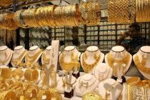 Many UAE investors are selling gold coins, bars in jewellery shops