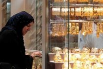 UAE ranks world's third largest gold purchaser
